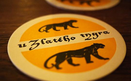 U Zlatého Tygra